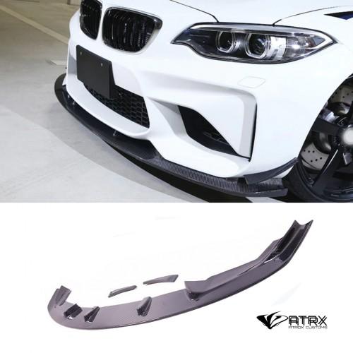 Lip Bumper Canards Fascia Carbono BMW M2 F87 2017 - 2018